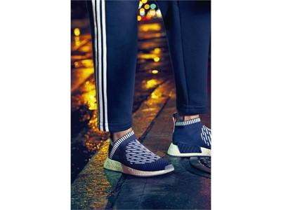 adidas Originals NMD_CS2 Ronin Pack 3
