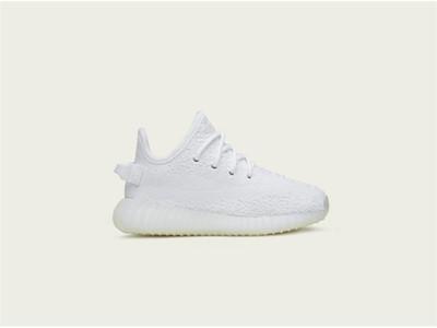 YEEZY BOOST 350 V2 Cream White Kids, 140 Euro