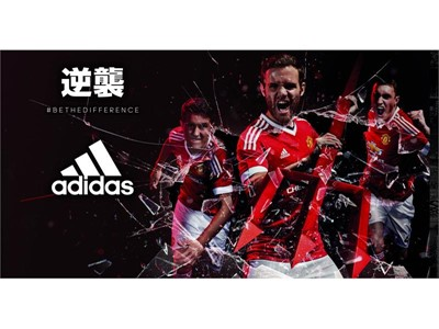 Manchester united FC 15FW FOOTBALL
