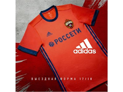 CSKA_away_kit orange 2