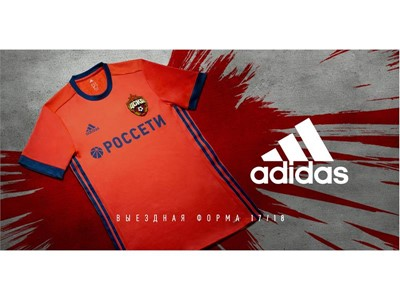 CSKA away orange 1