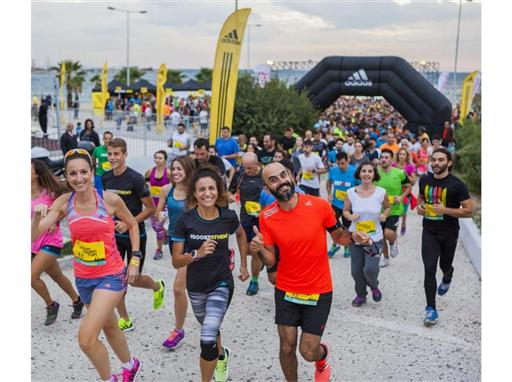 adidas Open Run 2015 (2)