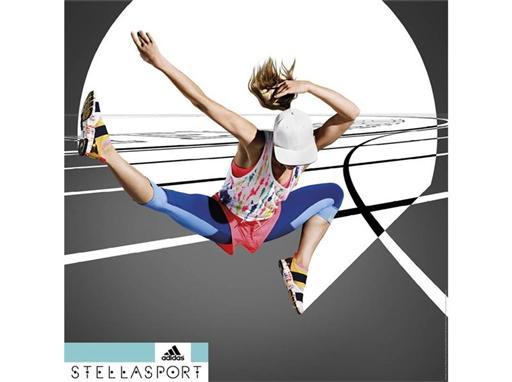 Stellasport2016