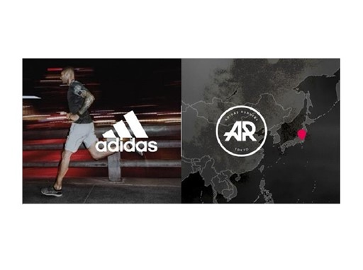 """adidas Runners of Tokyo"" TOP"
