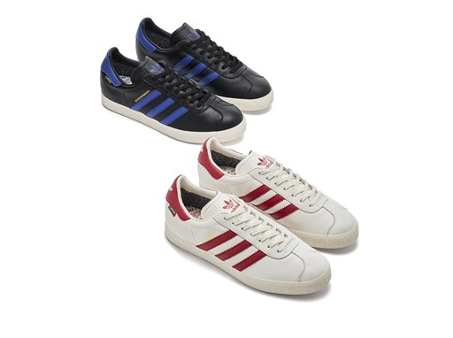 gazelle city pack gtx high res