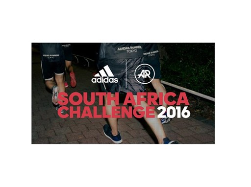 「SOUTH AFRICA CHALLENGE 2016」 TOP
