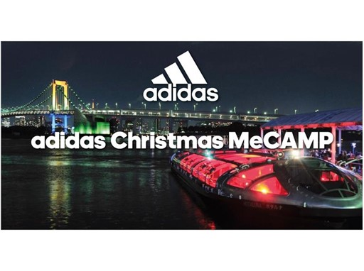 """adidas Christmas MeCAMP"" TOP"
