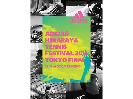 """ADIDAS HIMARAYA TENNIS FESTIVAL 2016 TOKYO FINAL"" TOP"