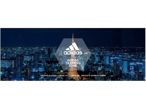 """ADIDAS TRAINING ZONE"" TOP"