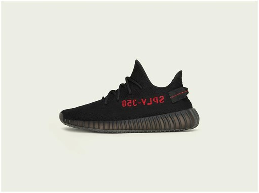 YEEZY BOOST 350 V2 Core Black / Red 2 Adult Lateral Left
