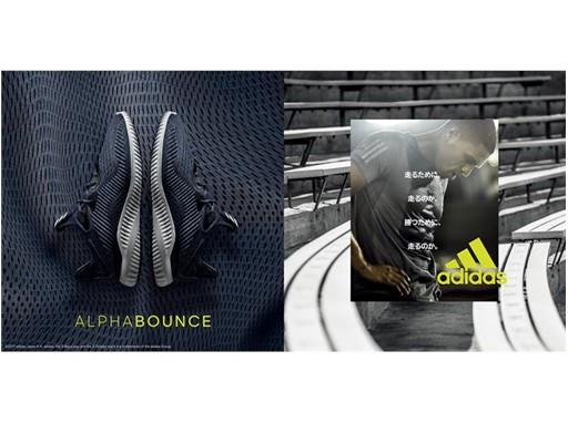 """""""Alpha bounce """" TOP"""