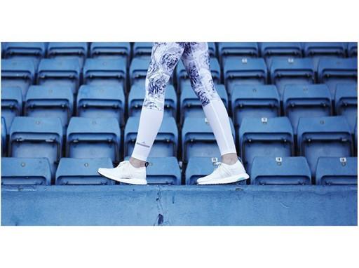 adidas by Stella McCartney UltraBoost X 17