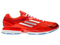 adidas Helps Athletes Turn up the Speed with the Super Lightweight adizero Rush