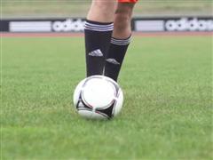 adidas stellt den offiziellen Spielball für die UEFA EURO 2012 vor