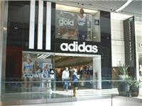 adidas Performance Store Westfield Stratford