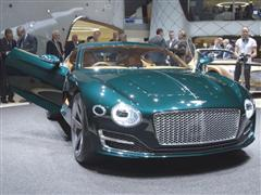 Bentley Unveils Bold Visions Of Luxury And Performance At Geneva