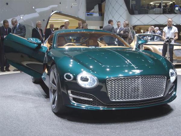 Bentley Geneva Motor Show 2015 EXP 10 Speed 6 B-Roll