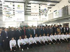 CNH Industrial's TechPro2 Training Programme Arrives in China