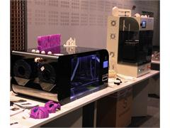 CNH Industrial hosts world class 3D Printing event