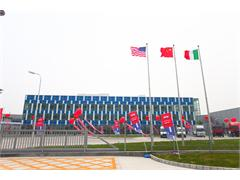 CNH Industrial Inaugurates New Agricultural Equipment Manufacturing Complex in China
