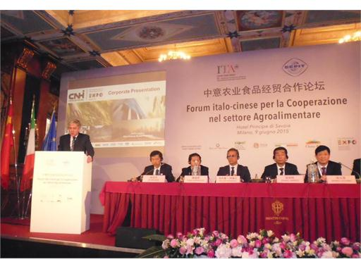 CNH Industrial takes part in China - Italy Agrifood Cooperation Forum