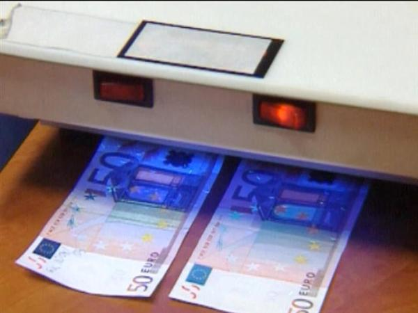 Banking Union agreement will help boost growth by stabilising Europe's financial institutions