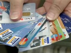 S&D Euro MPs want to cap fees on credit card transactions