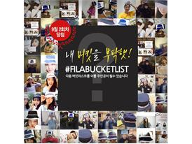 FILA Launches Social Campaign:'FILA BUCKETLIST'