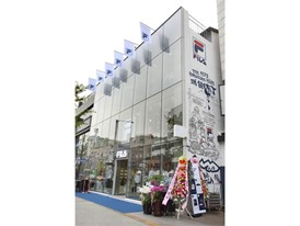 Exterior view of FILA's new mega shop in Itaewon, Seoul