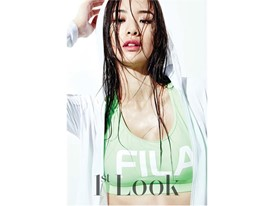 Stephanie Lee in FILA Korea for 1st Look magazine
