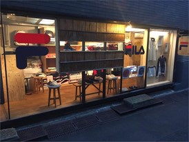 "FILA Japan Opens ""Ground Project Tokyo-Harajuku"" Pop-Up Shop"
