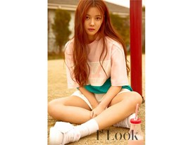 "FILA Korea Reveals a ""FILA Heritage Pictorial"" with Korean Superstar Kim Yoo Jung"