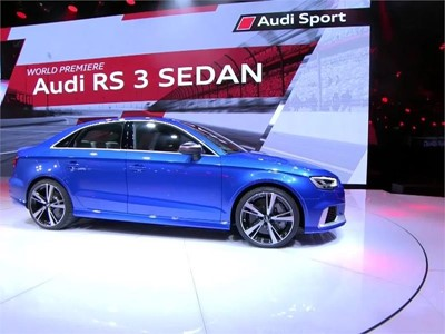 Rough Cut Audi Sport PK