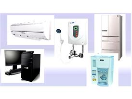 Household appliances in fact consume the most energy in our daily life.