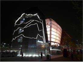 Taiwan Pavilion became the most energy-saving green architecture in Shanghai World Expo