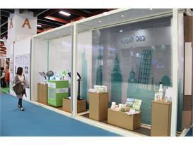 Taiwan's award winning green products