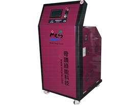 battery charge station, M1009