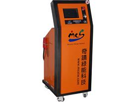 battery charge station, M1005