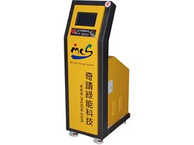 battery charge station, M1001