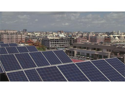 Taiwan sets out to promote MILLION SOLAR ROOFTOP PLAN