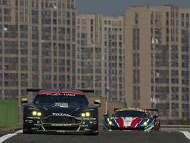 Aston Martin and Dunlop - Winner of the FIA World Endurance Trophy for LMGTE teams