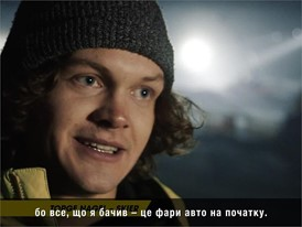 Dunlop Ski Jump - Interview with Skier (UA)