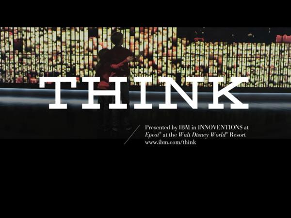 IBM THINK Exhibit Trailer