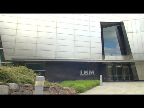 IBM Locations