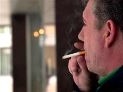 New Study Shows Medication Helps Smokers Gradually Reduce Cigarette Use