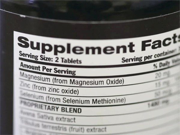 Slated Version: Research Shows Little Benefit for Dietary Supplements, but Industry Continues to Boom