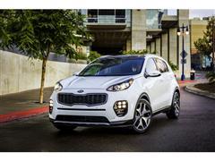Kia Motors America Announces Pricing For The All-New 2017 Sportage