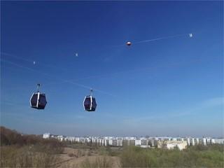 IGA Vorab - Die Internationale Gartenausstellung Berlin mit Bildern vom  Drohnenflug