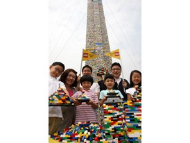 The world's tallest LEGO® Tower