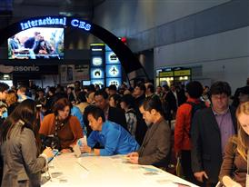 International CES trade show floor